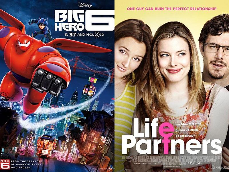 Movie List 2015: 15 & 16